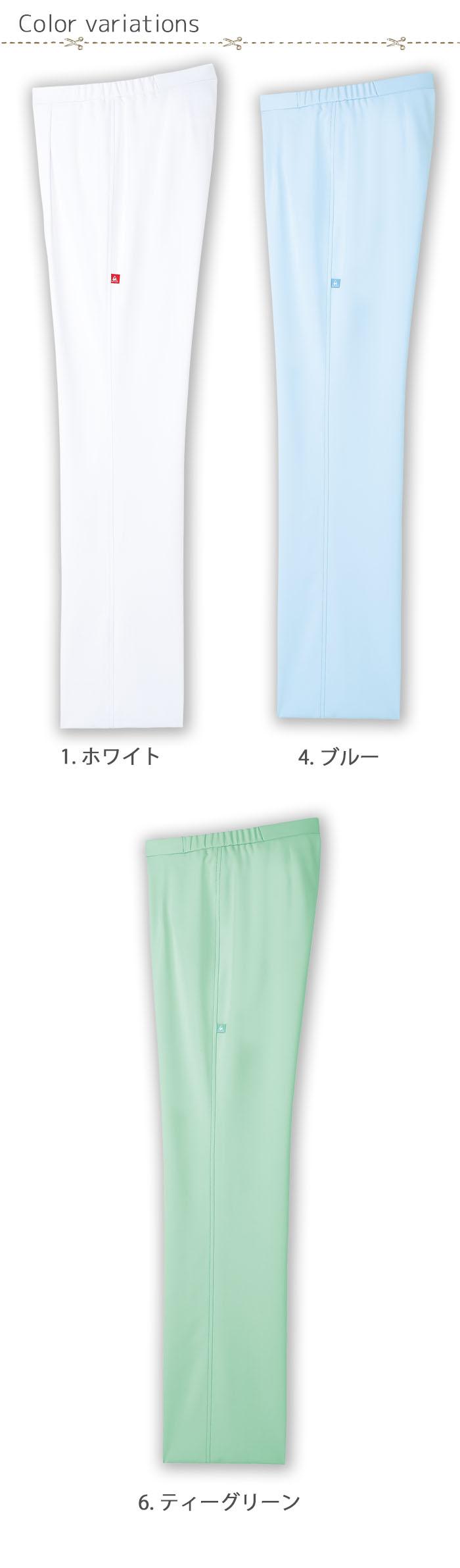 UQM2023 3色のパンツ 色展開画像