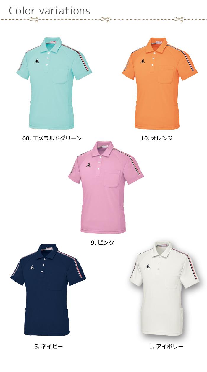 UZL3043ポロシャツ