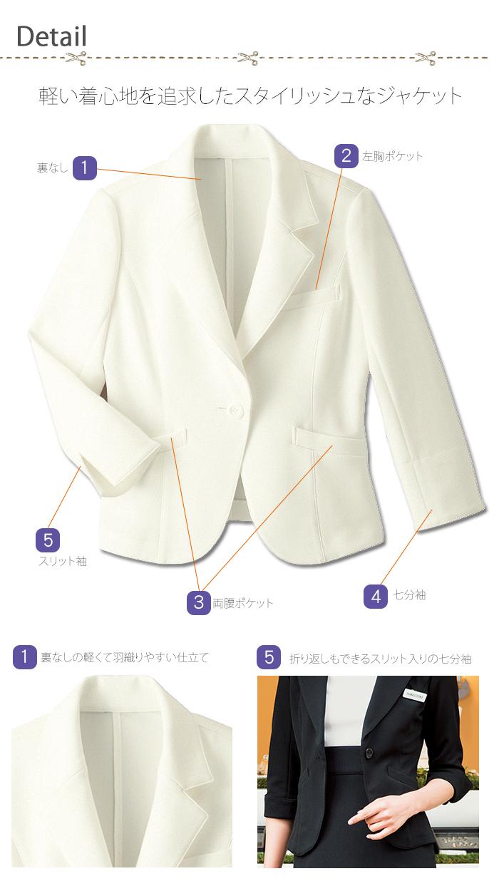 WP159軽やかストレッチ七分袖ジャケット 商品詳細説明