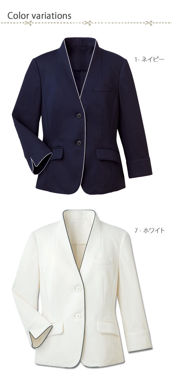 WP165ノーカラー七分袖ストレッチジャケット 色展開説明