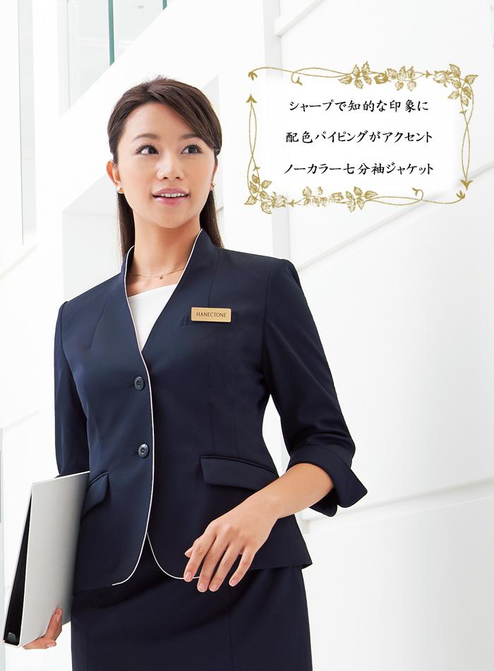 WP165ノーカラー七分袖ストレッチジャケット 商品イメージ説明