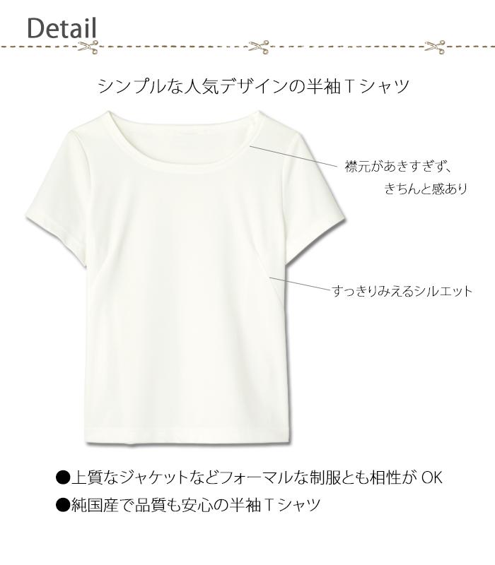 WP315上質なめらか素材 人気のきちんと半袖Tシャツ