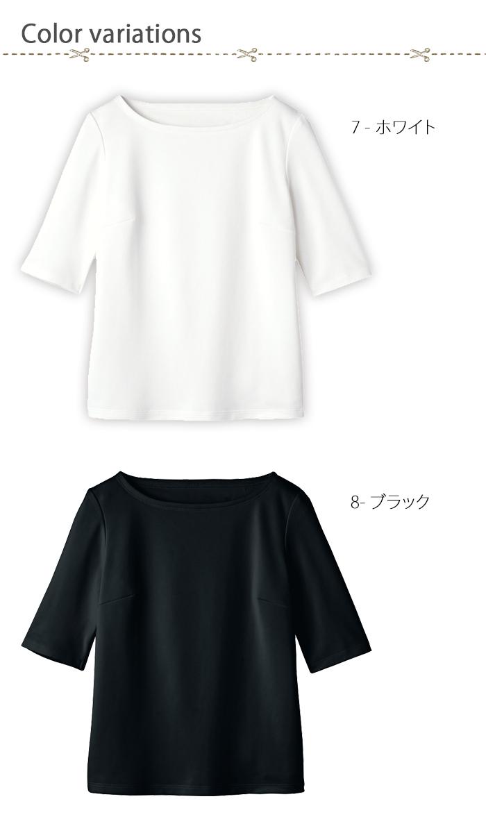 WP321二の腕すっきり五分袖Tシャツ 吸汗 ストレッチ 洗濯機OK ノーアイロン スタッフ制服 商品色展開