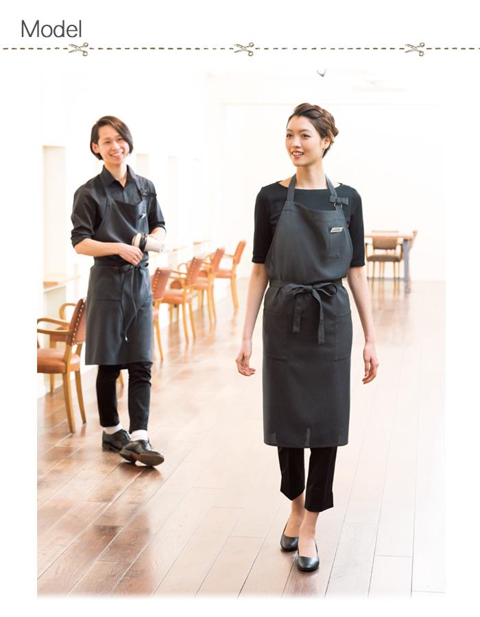 WP765ざっくり風合いの首かけエプロン【男女兼用】 カフェ飲食店ヘアサロン制服 モデル着用例