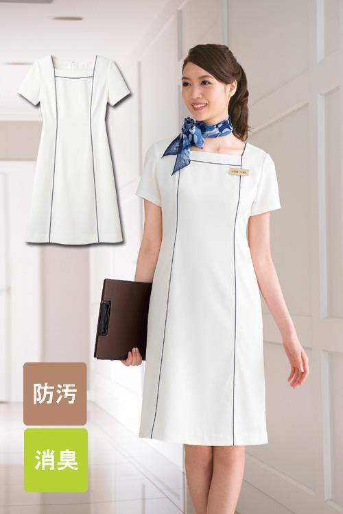 ホテル受付・コンシェルジュ・高級販売スタイル制服構成アイテム
